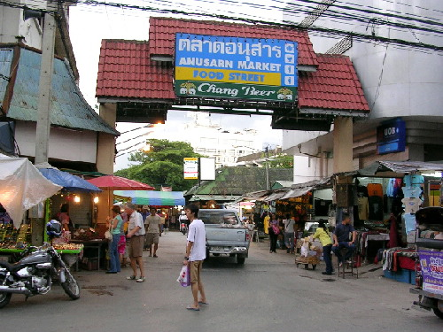 Anusarn Market Entrance to a food-court