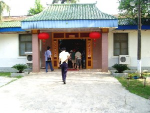 Beijing Baoshutang Pharmacertical Co., Quilin City