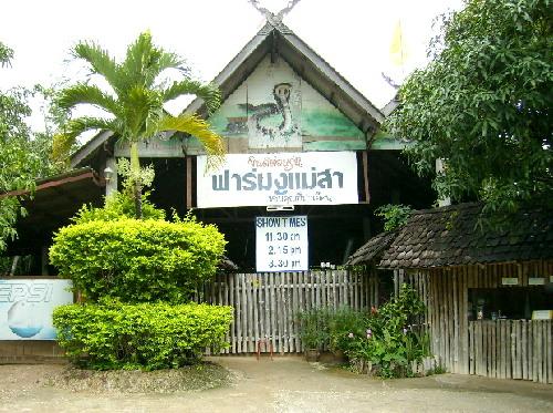 Mae Sa Snake Farm Entrance