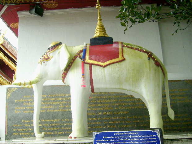 A monument at Wat Phratat Doi Suthep to the elephant that brought the Buddha's relics to the temple