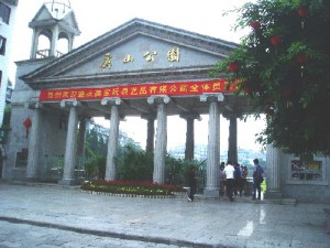 Yushan Garden Entrance, Quilin City
