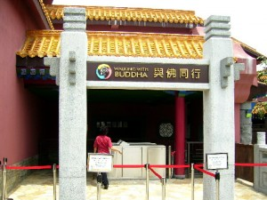 """Walking with Buddha"" Building"