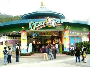 An Ocean Park Entrance (Tai Shue Wan)