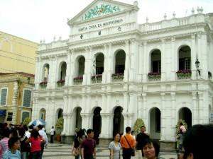 Holy House of Mercy (Santa Casa da