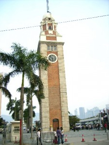 Clock Tower at Tsim Sha Tsui
