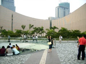 Hong Kong Cultural Centre at Tsim Sha Tsui