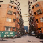 The 921 Earthquake Damaged Buildings (1999)