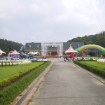 Amusement park of West Lake Hotel
