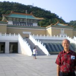 National Palace Museum, Taipei