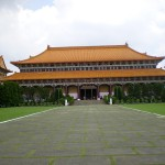 Main Shrine of Fo Guang Shan