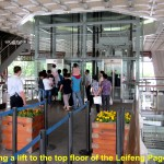 Lifts in Leifeng Pagoda