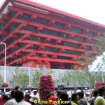 China Pavilion. a large imposing building