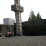 A large cross with the period of Nanjing massacre written on it
