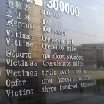 A large black wall declaring the Nanjing massacre of 100,000 victims