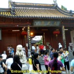 Entrance to the Confucius Temple