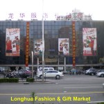 Longhua Fashion & Gift Market, Shanghai