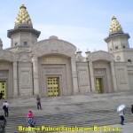 Sangharam Bo Da La(Brahma Palace)