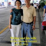 Writer and his wife arriving at Xiamen