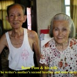 Uncle Boon Piau and his wife
