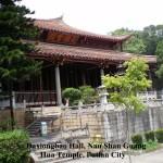 Daxiongbao Hall, Nan Shan Guang Hua, Putian