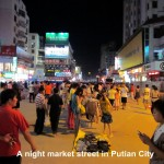 A busy night street market, Putian City
