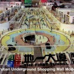 The model of The First Tunnel, a future underground shopping mall in Putian City