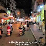 Ding Pu Street, a popular shopping street in Hanjiang Town