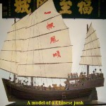 A model of a Chinese junk