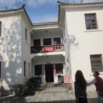 A modern Bai house