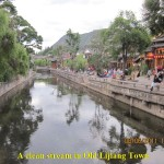 A stream in Old Lijiang Town
