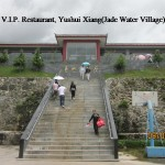 V.I.P. Restaurant, Jade Water Valley