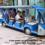 A 10-seater tourist car, Xishan