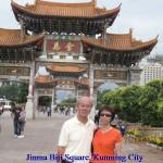 Jinma Biji Square, Kunming City