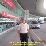 Writer waiting for departure at the Kunming Airport