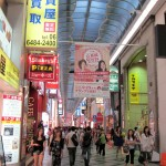 Shinsaibashi Street, a popular shopping street covered with canopy