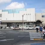 Toyahashi Railway Station