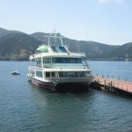 A cruise-boat at Lake Ashi