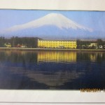 Picture of Lake Yamanaka, Fujimihana Hotel and Mt. Fuji found in the hotel