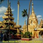 Khaik Hmaw Won Yele Pagoda, Kyauktan