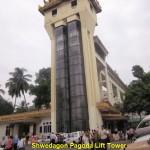 Shwedagon Pagoda Lift Tower