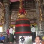 Maha Tissada Gandha Bell, Shwedagon Pagoda