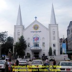 Immanuel Baptist Church, Yangon