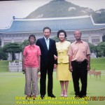 Writer and wife taking a virtual photo with President Lee and his wife