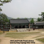 Jibok-jae(Private Royal Library)