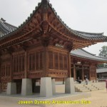 A building of the Joseon Dynasty architechural style