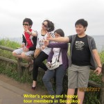 Writer's young and happy tour members in Seopjikoji