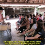 A Talk from Seongeup Folk Village Guide