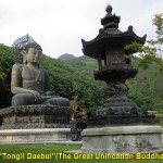 "Statue of ""Tongil Daebul""(Great Unification Buddha)"