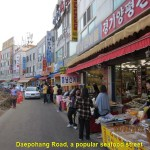 Daepohang Road, a seafood street