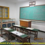 A North Korean primary classroom